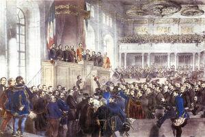 Государственное собрание Венгрии
