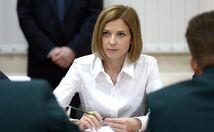 Natalia Poklonskaya August 2015