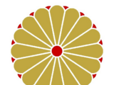 Empire of Japan (Land of Empires)