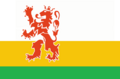 Flag of the duchy of Limburg (19th century)