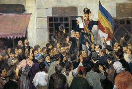 Революционеры Дуная