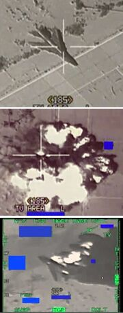 Libyan aircraft destroyed on airfield (SIADD)