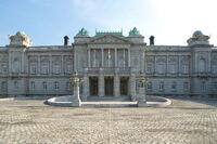 State Guest House Akasaka Palace main entrance