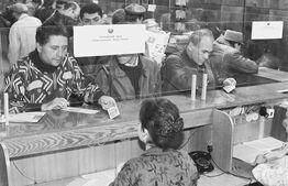 Сбербанк Москвы - приватизация