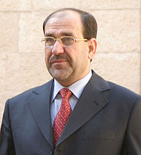 200px-Nouri al-Maliki with Bush, June 2006, cropped