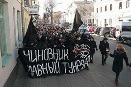 Анархисты против правительства