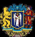 Герб Украинской области