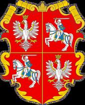 Herb Rzeczypospolitej Obojga Narodow (Alex K)
