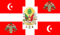 OttomanFlag.png