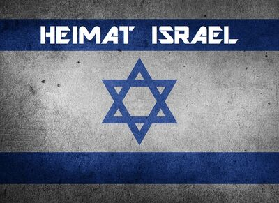 HeimatIsrael.png