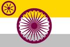 India flag colony revised v2 (Luna Earth II)