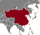 China (Napoleon's World)