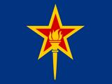 Indiana (AMPU)