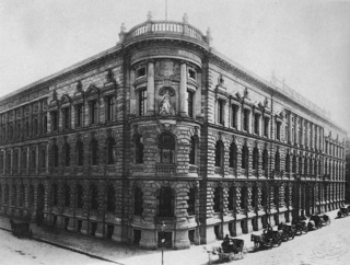 Банк Германии
