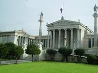 83DD-GreekFederalSenate