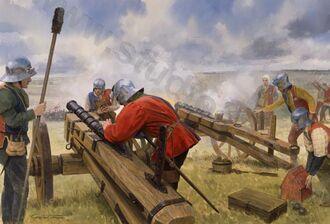 Bosworth artillery