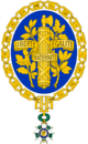 Coat of arms of the French Republic