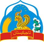 Герб Таджикистана НР