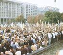 Политический кризис на Украине (1997-2000) (Кремлевский Резидент)