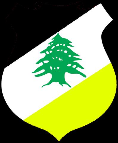 File:Coat of Arms of Lebanon (Myomi Republic).png
