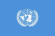 Naciones Unidas (1945) 800px