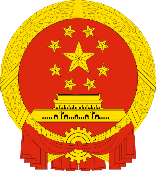 United Socialist Republics Of China And Vietnam President Welles