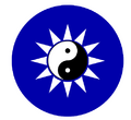 Coat of Arms Republic of China (World of the Rising Sun).png