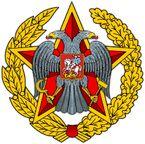 Вариант герба РССР