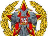Советская Россия (ФНВ)