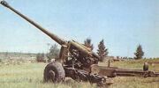 M1954