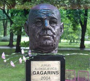 1239108169 gagarin
