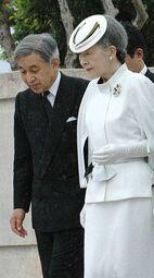 333px-Emperor Akihito and empress Michiko of japan
