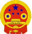 ChineseRepublicCoA.png