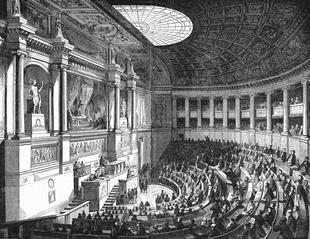 Законодательный корпус