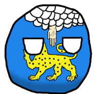 The Pskovball