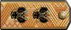 Вице-адмирал.