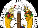 Великая Колумбия (Свобода, равенство, братство!)