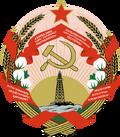 522px-Emblem of the Azerbaijan SSR svg
