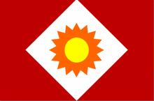 Gujarat independiente bandera