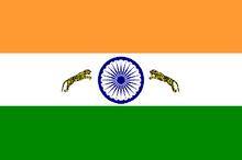 Indian House bandera