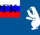 Russian-Greenland Company (The Green North)