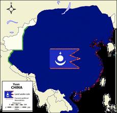 YuanChina1500