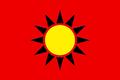 (China) China Flag.png