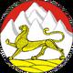 Coat of Arms of North Ossetia-Alania