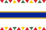 Danubian-Flag-2