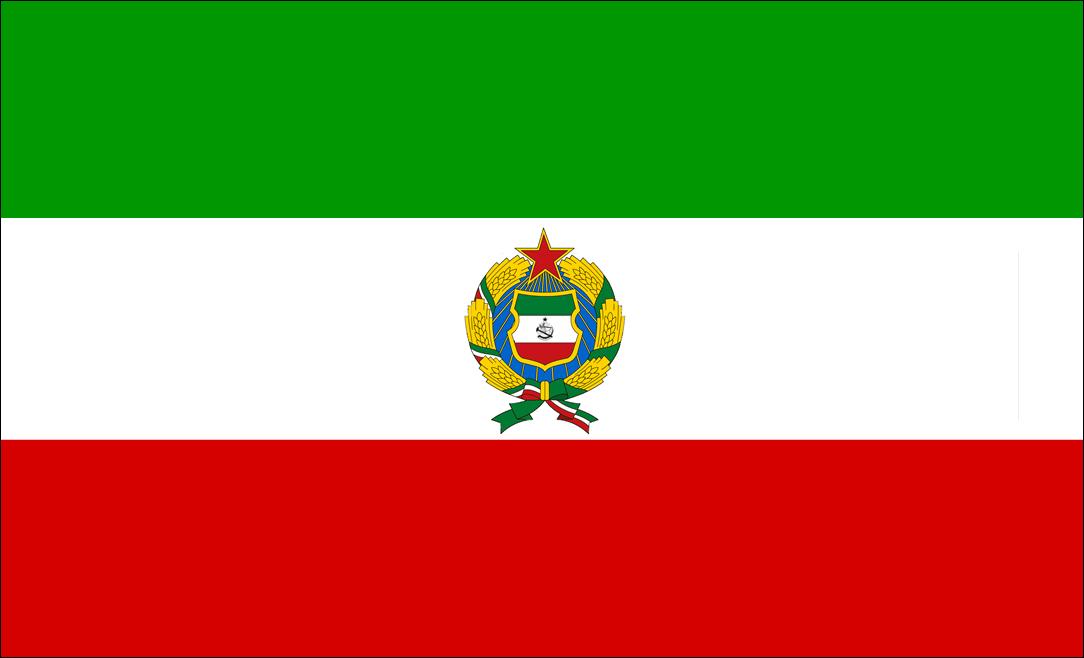 Image Flag Of The Democratic Republic Of Irang Alternative
