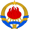 Yugoslavia Coat of Arms (SM 3rd Power).png