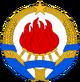 Yugoslavia Coat of Arms (SM 3rd Power)
