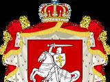 Королевство Беларусь (КМВ)