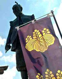 DenkmalToyotomi Hideyoshi